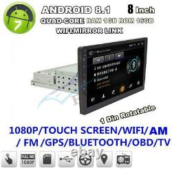 8 1Din 1080P Rotatable Car Quad-core Android 8.1 Stereo GPS Wifi 1G+16G+ Camera