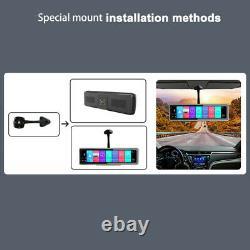 Car View Camera 360° Parking System 4G Night Vision Recorder WIFI ADAS Dash Cam