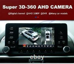 Voiture 4 Caméra 3d Panoramic Bird Eye Surround View 1080p Hd Dvr Dash Cam Universal